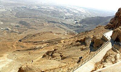 Masada Desert Fortress